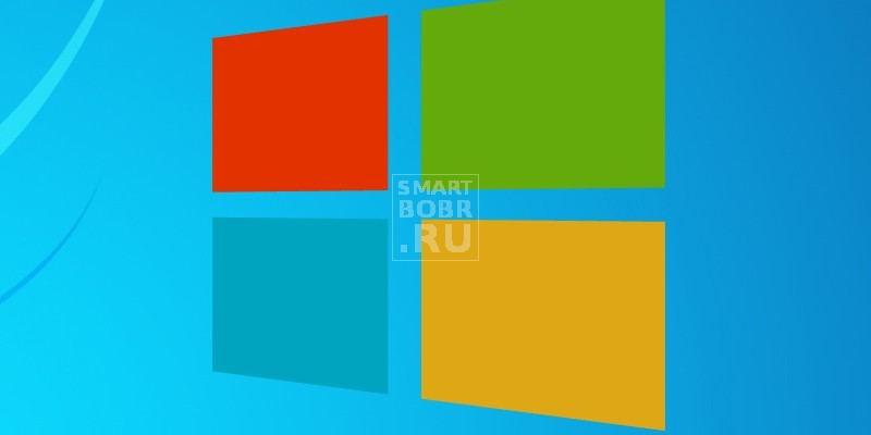 как восстановить пароль на windows