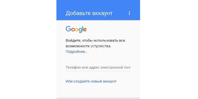 контакты Андроид создание