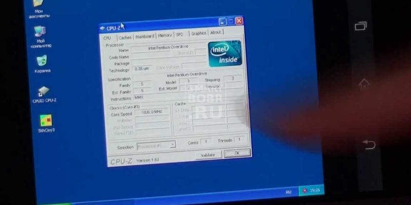 Как на компьютер скачать программу андроид