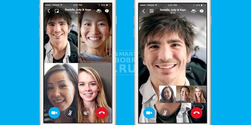 звонить бесплатно по Skype