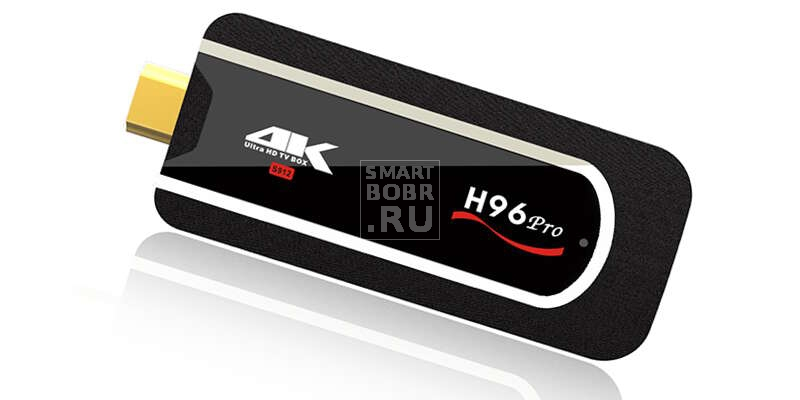 H96 Pro TV Dongle