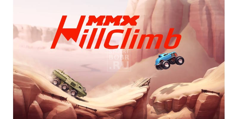 Игр на андроиде без интернета: MMX Hill Climp
