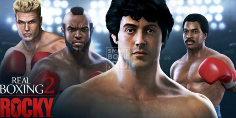 Игр на андроиде без интернета Real Boxing 2 Rocky