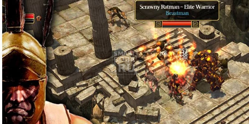 Игр на андроиде без интернета: Titan Quest