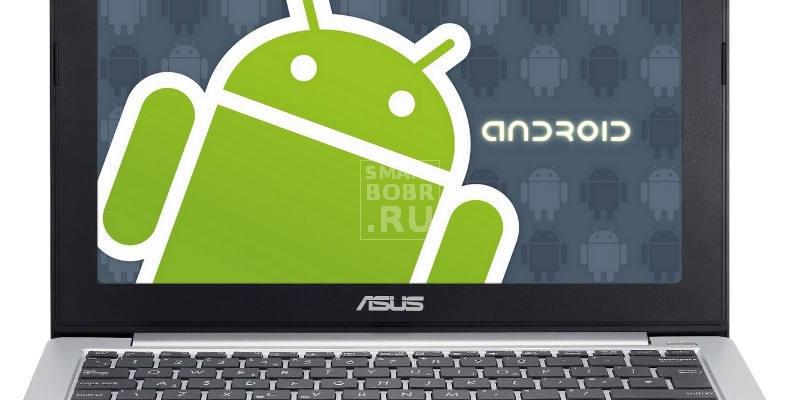 Как скачать Андроид на компьютер