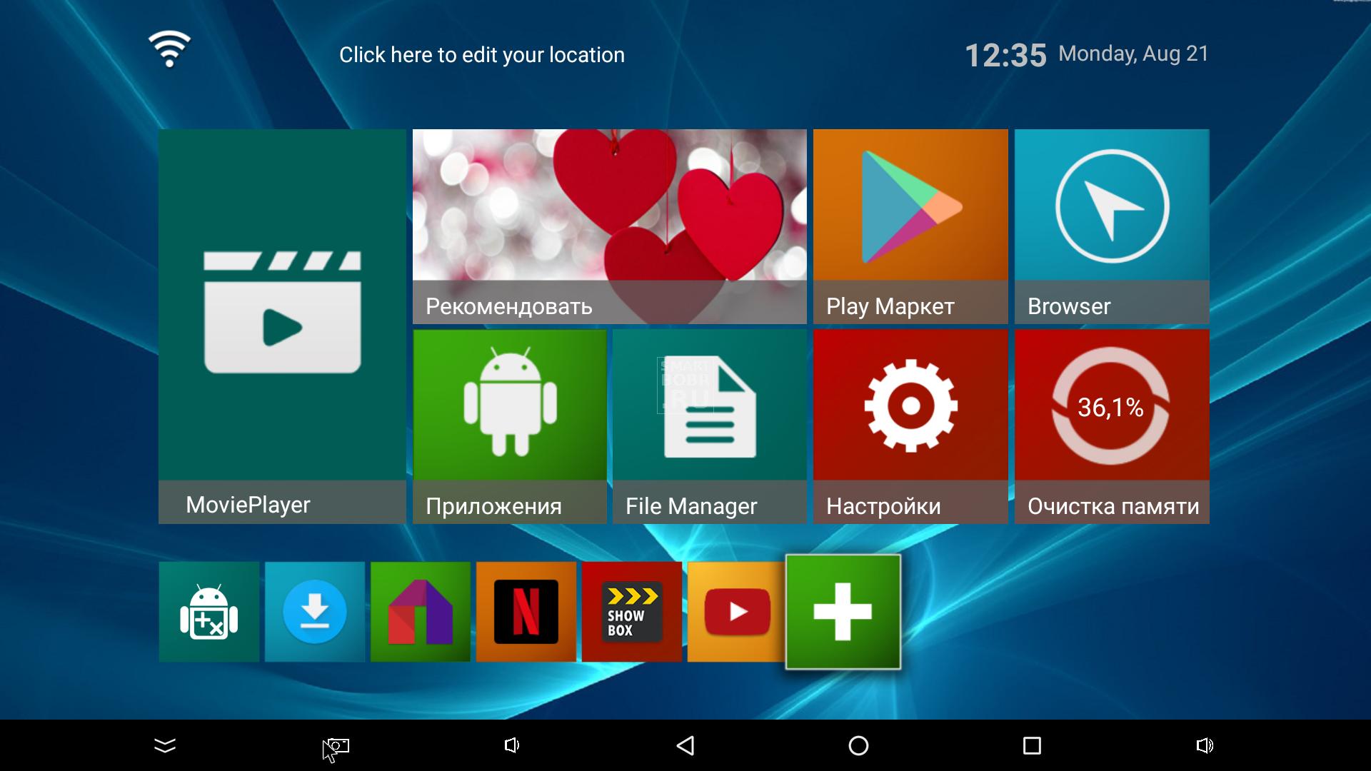 Андроид ТВ-приставка M96X VBOX