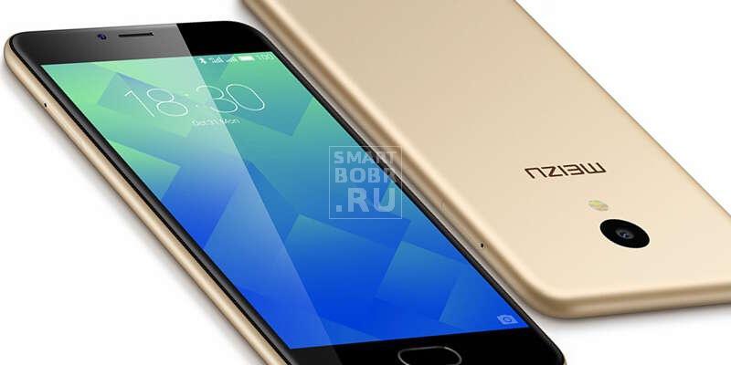 Смартфоны до 10000 рублей Meizu M5