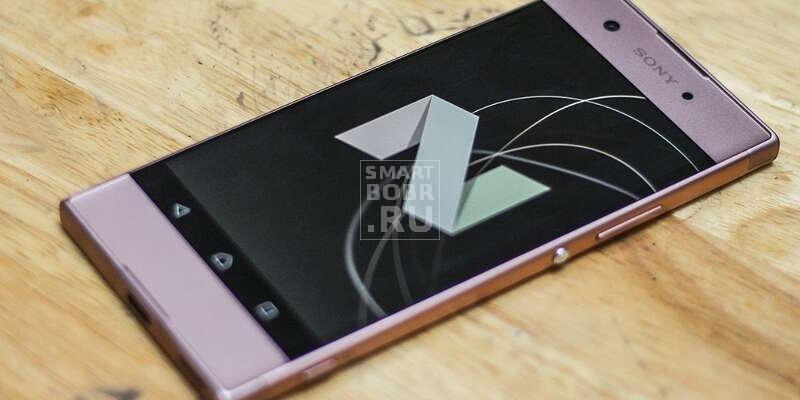 Смартфон до 20000 рублей Sony Xperia XA1 Dual
