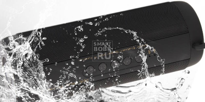 Waterproof Bicycle speaker