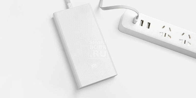 Xiaomi Power Bank 20000 Mi 2