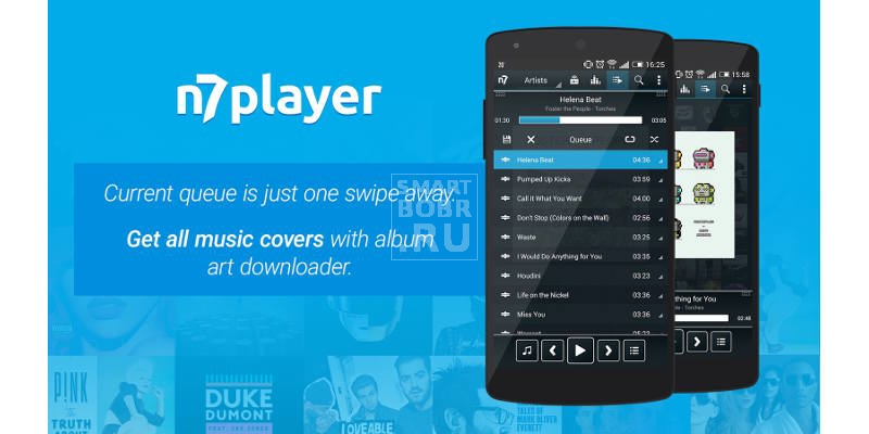 аудиоплеер для Андроид n7player