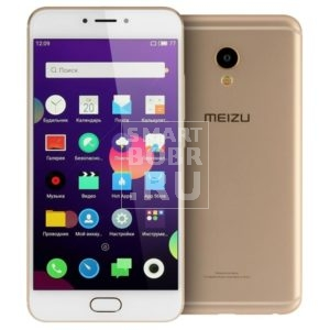 Meizu MX6 4G Phablet