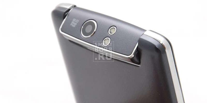 тонкий смартфон BQ BQS-4516 Singapore