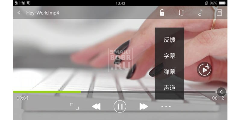 видеоплеер для Андроид MoboPlayer