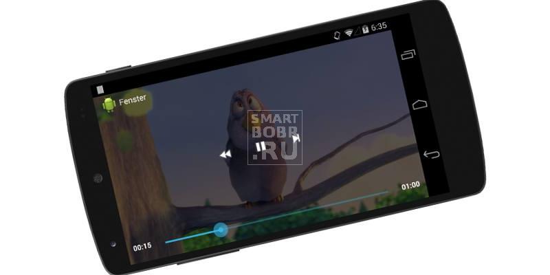 Скачать Русский видеоплеер на Андроид - картинка 2
