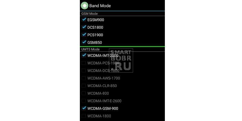 Инженерное меню Андроид частоты