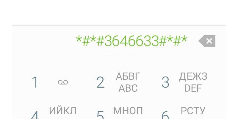Секретные коды для Android / Новости / Техно …