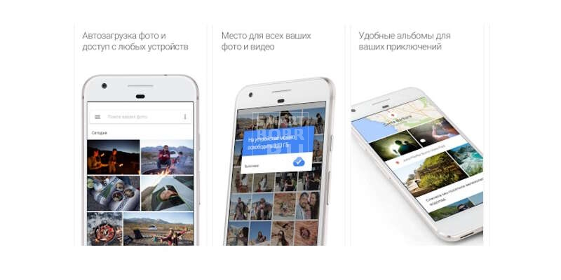 Облако для Андроид-смартфонов и планшетов