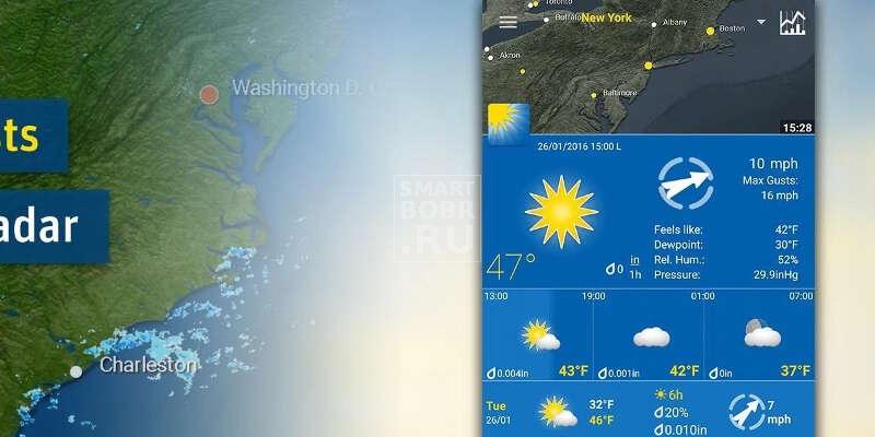 Погода на Андроид