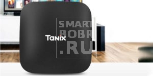 Tanix TX2 - R2 TV Box