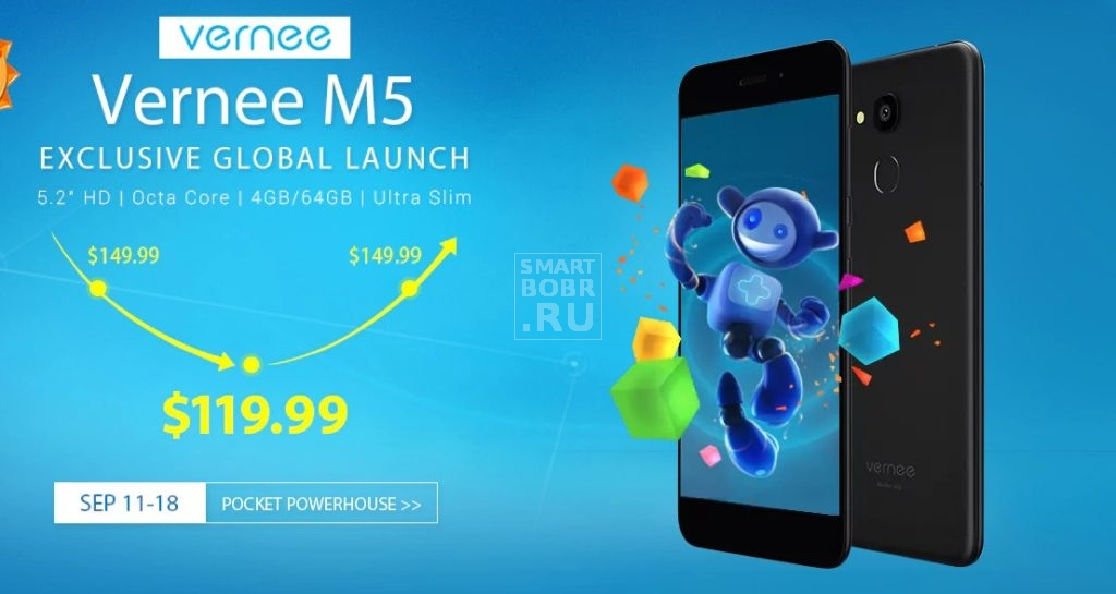 The 2017 Best Mobile Phone Vernee M5 Flash Sale from 119.99 GearBest.com