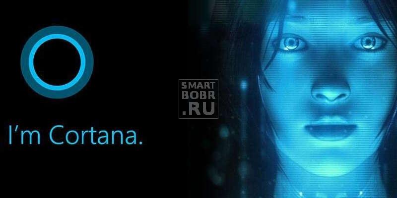 голосовой помощник на Андроид Microsoft Cortana