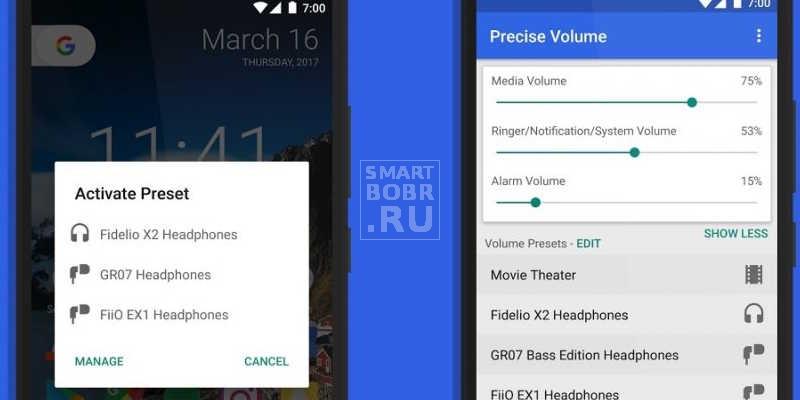 Эквалайзер для Андроид Precise Volume
