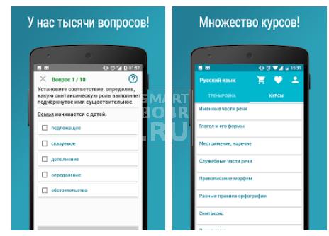 Приложения в Google Play– ? Русский язык грамотей