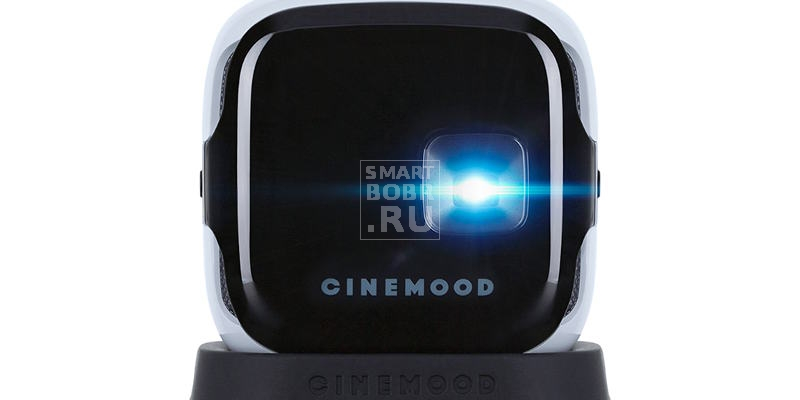 Проектор Cinemood