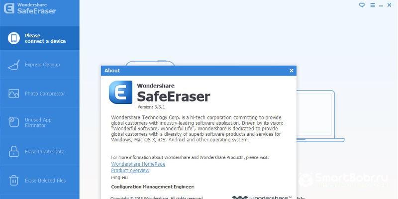 как удалить видео на Андроиде Wondershare SafeEraser
