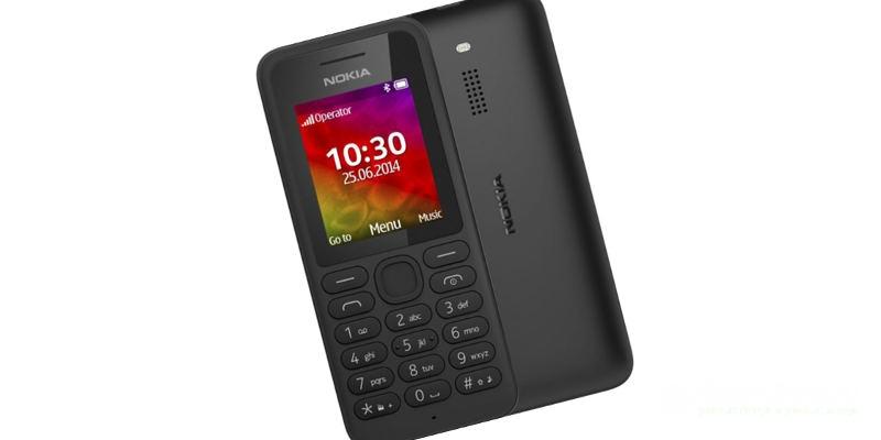 кнопочные телефоны Nokia 130 Dual sim