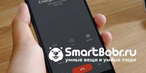 лучшие звонилки для андроид