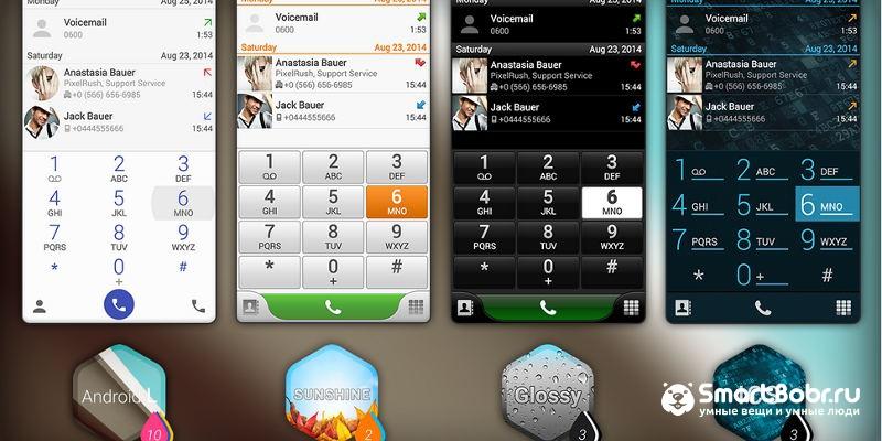 лучшие звонилки для андроид PixelPhone
