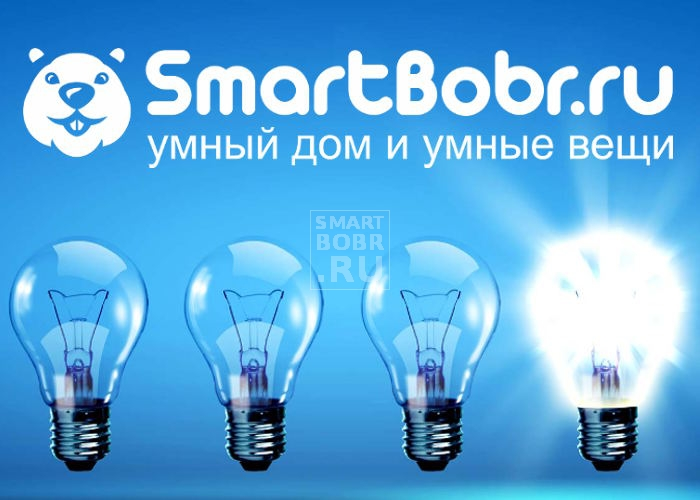 smartbobr_smart