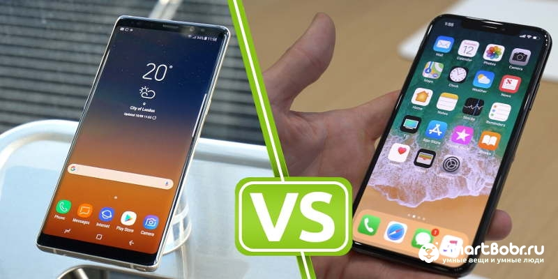 Galaxy Note 8 vs iPhone X