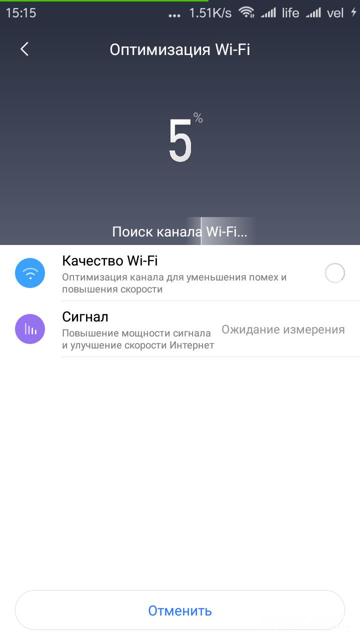 xiaomi mi wifi 3a