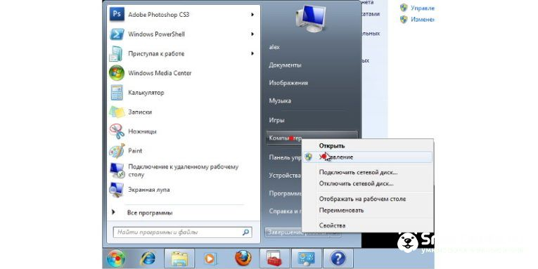 Windows от администратора