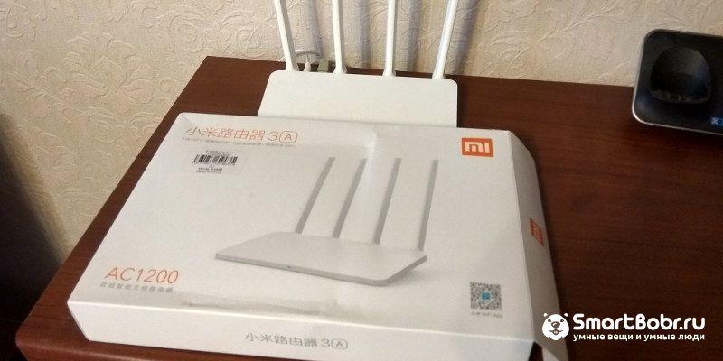 Xiaomi Mi Wi-Fi Router 3A