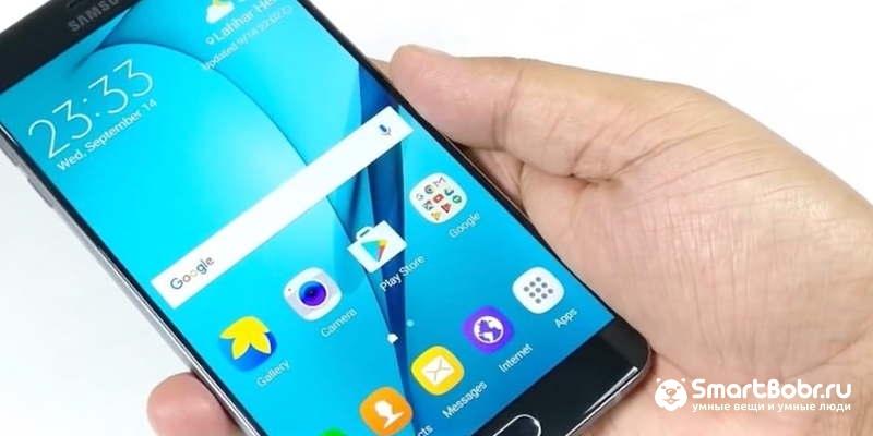 большой телефон Samsung Galaxy A9 Pro