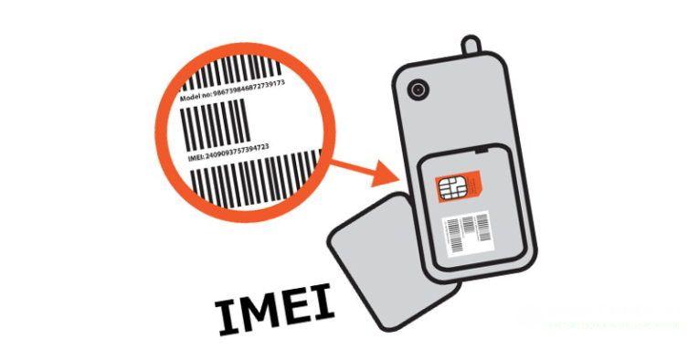 как узнать IMEI телефона