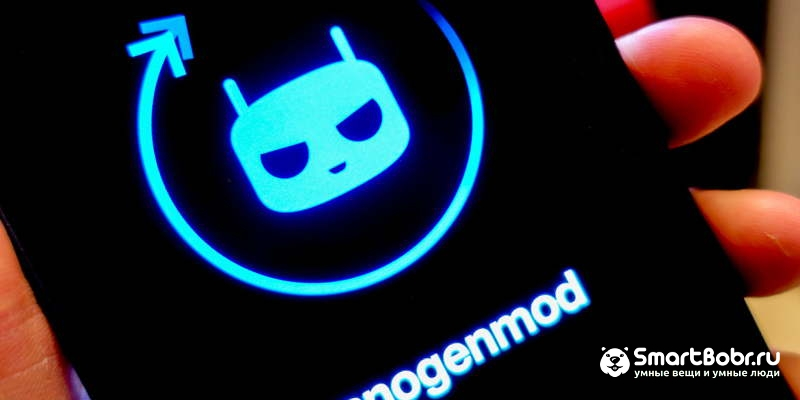 кастомные прошивки CyanogenMod