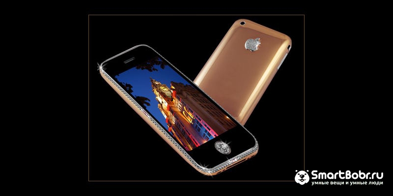 самые дорогие телефоны в мире Goldstriker iPhone 3GS Supreme