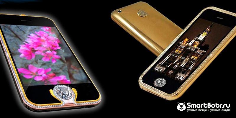 самые дорогие телефоны в мире iPhone 3G Kings Button
