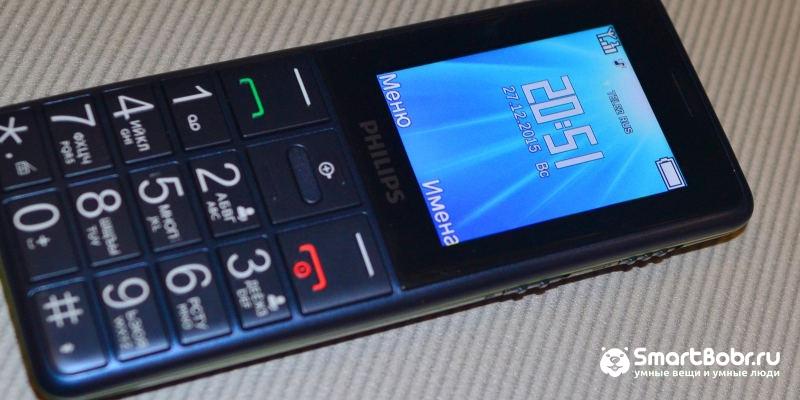 телефон для пожилых людей Philips Xenium E311