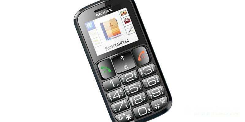 Домашний телефон для пожилых людей пансионат для престарелых людей москва