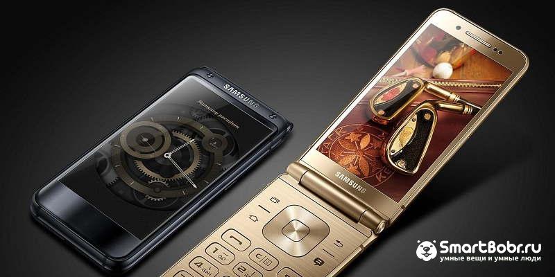 телефон с двумя экранами Samsung W2017