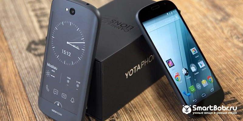 телефон с двумя экранами YotaPhone 2