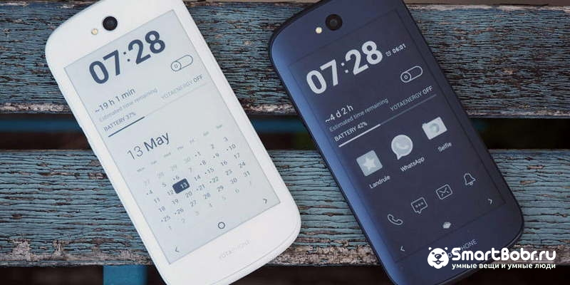 телефон с двумя экранами YotaPhone 3