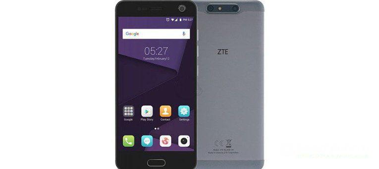 телефоны до 15000: ZTE Blade V8