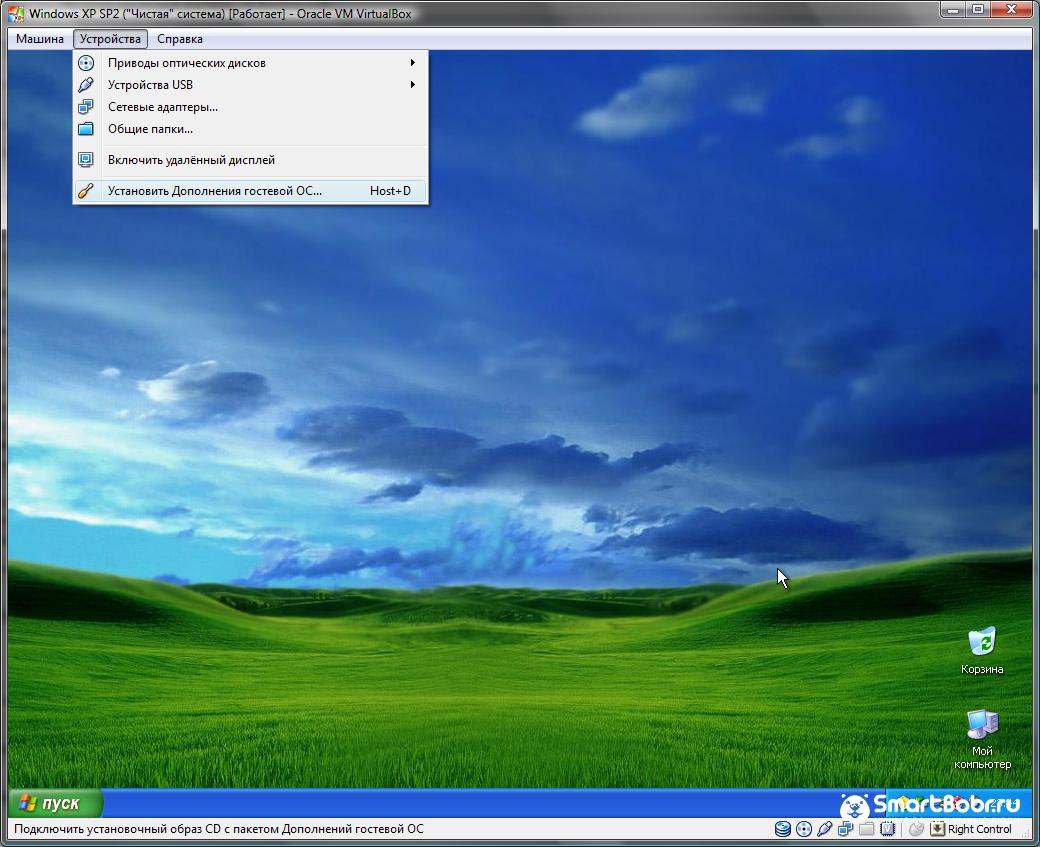 Лучшие виртуальные машины для WIndows - VirtualBox